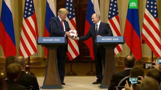Путин подарил Трампу мяч сЧМ-2018.переговоры, Путин, Трамп Дональд, Финляндия, Хельсинки.НТВ.Ru: новости, видео, программы телеканала НТВ