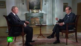 Путин: усилия Запада по изоляции России провалились
