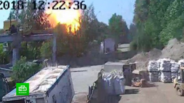 СК возбудил дело по факту взрыва газа в питерской промзоне.Санкт-Петербург, взрывы газа.НТВ.Ru: новости, видео, программы телеканала НТВ