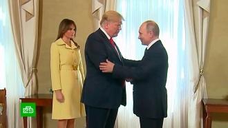Язык тела против крика моды: психологи изучили мимику, жесты и гардероб Путина и Трампа