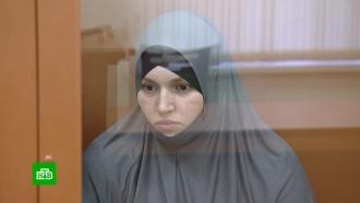 В Москве судят вернувшуюся из Сирии студентку, примкнувшую к ИГ