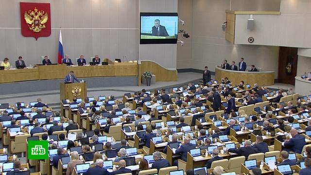 Законопроект оповышении пенсионного возраста принят впервом чтении.Госдума, законодательство, пенсии, пенсионеры.НТВ.Ru: новости, видео, программы телеканала НТВ
