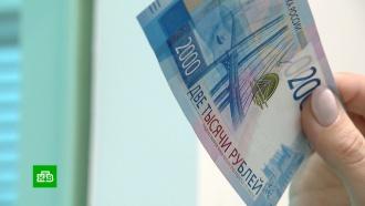 ЦБ зафиксировал еще 16 фальшивых купюр в 2000 рублей