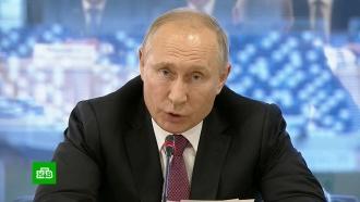 МОК готов принять Россию обратно всвой состав
