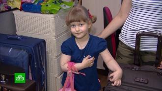 Пятилетней Стефании нужны деньги для борьбы стяжелыми недугами