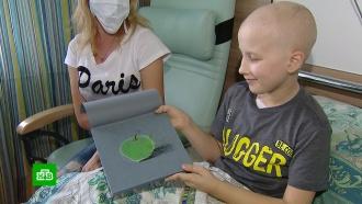 Страдающему от рака <nobr>10-летнему</nobr> Илье нужны деньги на эндопротез