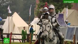 Петропавловская крепость Петербурга превратилась в арену для рыцарских турниров