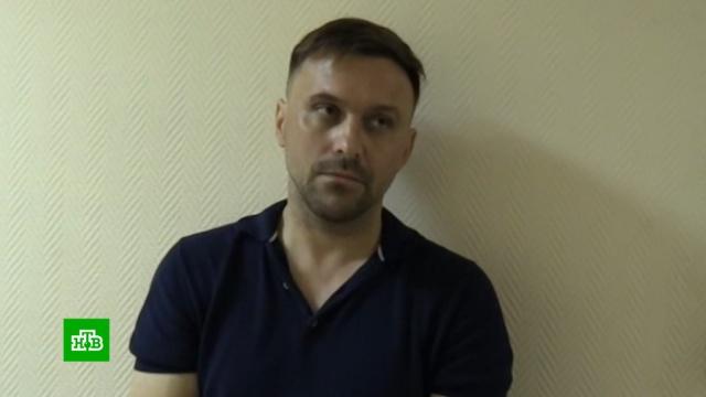Задержан мужчина, ограбивший «Бинбанк» вМоскве на 15млн рублей.Москва, банки, задержание, кражи и ограбления, криминал, расследование.НТВ.Ru: новости, видео, программы телеканала НТВ