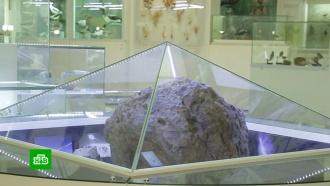 Запутанное дело окраже фрагмента челябинского метеорита начали рассматривать всуде