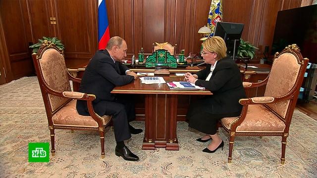 Скворцова рассказала Путину о разработке персонифицированных вакцин от рака.врачи, медицина, Минздрав, онкологические заболевания, Путин.НТВ.Ru: новости, видео, программы телеканала НТВ