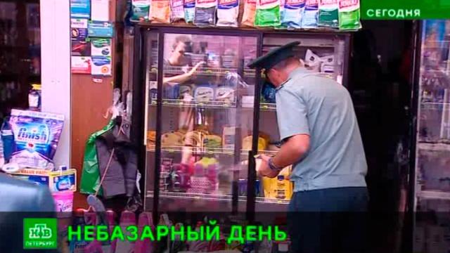 Таможня и Россельхознадзор нагрянули за продуктовой санкционкой на петербургский рынок.Россельхознадзор, Санкт-Петербург, продукты, санкции, таможня, торговля.НТВ.Ru: новости, видео, программы телеканала НТВ