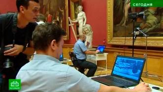 Русский музей продемонстрировал технические новинки для исследования картин и скульптуры