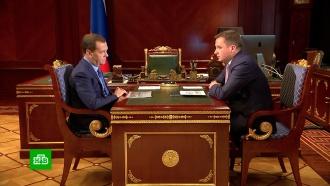 Глава НАО доложил Медведеву о новых механизмах решения проблем ветхого жилья