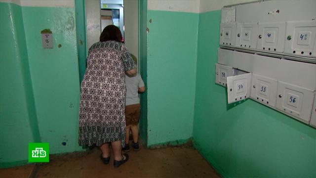 В России стартовала ускоренная программа замены лифтов в жилых домах.лифты, несчастные случаи.НТВ.Ru: новости, видео, программы телеканала НТВ