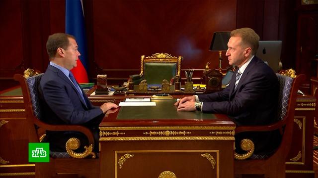 Медведев утвердил новую бизнес-модель «Внешэкономбанка».банки, Внешэкономбанк, инвестиции, кредиты, Медведев, экономика и бизнес.НТВ.Ru: новости, видео, программы телеканала НТВ