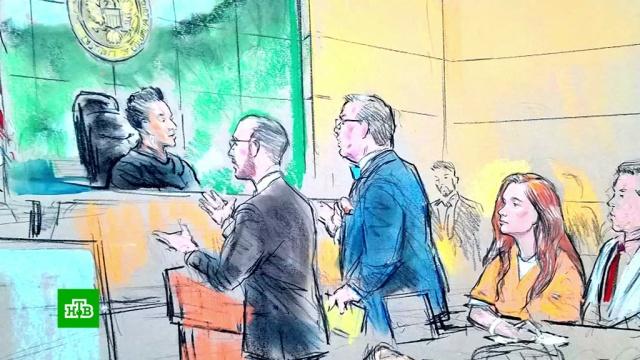 Прокурор намерен засекретить большую часть улик по делу Бутиной.США, аресты, задержание, шпионаж.НТВ.Ru: новости, видео, программы телеканала НТВ