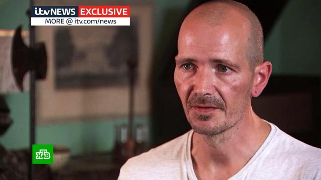 Отравившийся в Эймсбери Чарльз Роули рассказал о яде во флаконе из-под духов.Великобритания, отравление, расследование.НТВ.Ru: новости, видео, программы телеканала НТВ