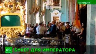 Немецкая делегация с родины Петра III возложила цветы к надгробию императора в Петербурге