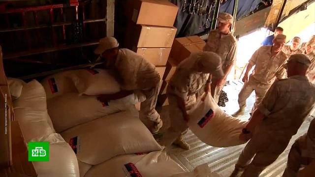 Транспортный самолет МЧС доставил в Сирию 34 тонны продуктов и медикаментов.МЧС, Сирия, войны и вооруженные конфликты, гуманитарная помощь.НТВ.Ru: новости, видео, программы телеканала НТВ