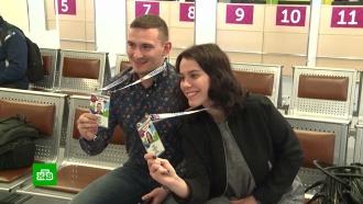 Госдума приняла закон о безвизовом въезде для обладателей Fan ID