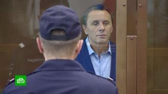 Полковник СК Ламонов получил пять лет колонии строгого режима