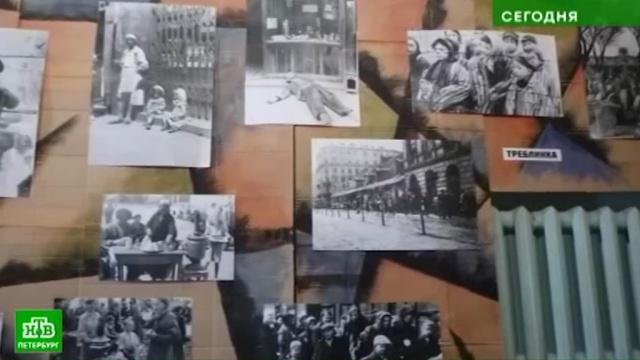 Блокадники оскандалились на польской фотовыставке в Петербурге.Санкт-Петербург, блокада Ленинграда, выставки и музеи, скандалы, фото.НТВ.Ru: новости, видео, программы телеканала НТВ