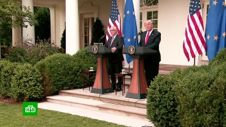 Евросоюз согласился на ряд уступок США ввопросах торговли