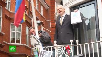 Президент Эквадора: Ассанж должен будет покинуть посольство страны вЛондоне