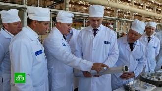 Новосибирский завод по производству ядерного топлива получит новый технопарк