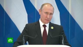 Путин сообщил, что пригласил Трампа вМоскву