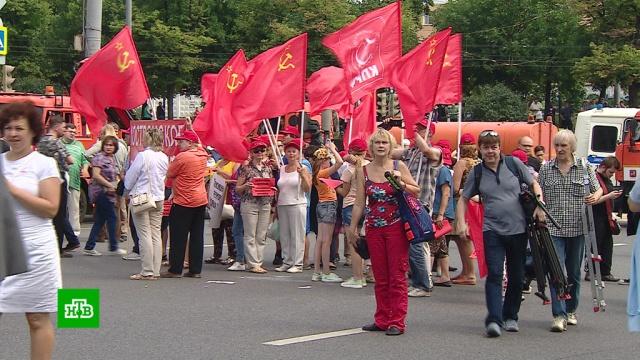 МВД: митинг против пенсионного законопроекта вМоскве собрал 6500человек.Москва, митинги и протесты, пенсии, пенсионеры.НТВ.Ru: новости, видео, программы телеканала НТВ