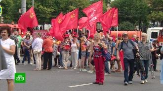 МВД: митинг против пенсионного законопроекта вМоскве собрал 6500человек
