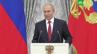 Путин ответил на предложение сменить коньки на бутсы