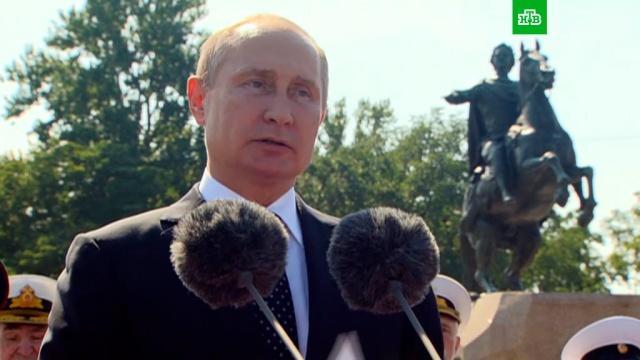 Путин отметил вклад ВМФ РФ вборьбу стерроризмом.Путин, Санкт-Петербург, армия и флот РФ, корабли и суда, парады.НТВ.Ru: новости, видео, программы телеканала НТВ