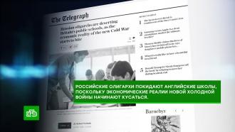 Число россиян вбританских школах снизилось почти на 40%