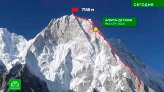 На помощь питерскому альпинисту вгоры Пакистана отправились спасатели мирового уровня