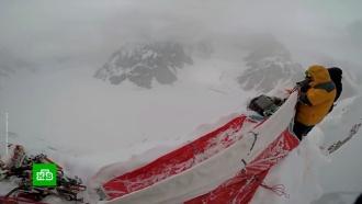 Остаться вживых: альпинист из Петербурга оказался на грани смерти вгорах Пакистана