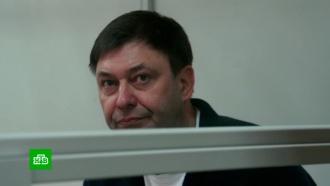 Суд Херсона перенес рассмотрение апелляции на арест Вышинского