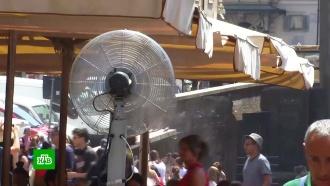 ВИталии установилась критически жаркая погода