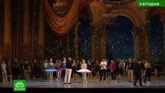 Артисты Приморской сцены Мариинки «озолотили» сцену в Петербурге