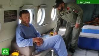 Спасенный с «горы-убийцы» российский альпинист восхитился дружелюбием пакистанцев