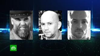 «Это была ловушка»: репортеры назвали неслучайным убийство съемочной группы вЦАР