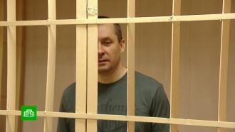 Экс-полковника Захарченко позабавила новость о пропаже конфискованных миллионов