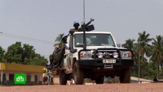 Убийство журналистов в ЦАР: выживший водитель запутался в показаниях