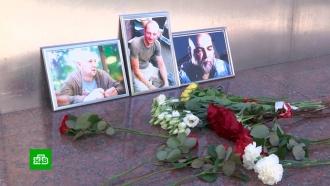 Самолет стелами убитых российских журналистов приземлился вПариже