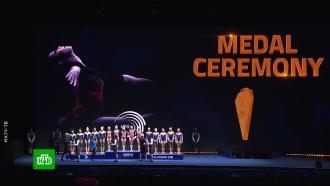 Российские синхронистки завоевали золото чемпионата Европы всоревнованиях групп