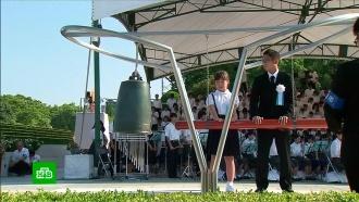 Япония почтила память жертв бомбардировки Хиросимы