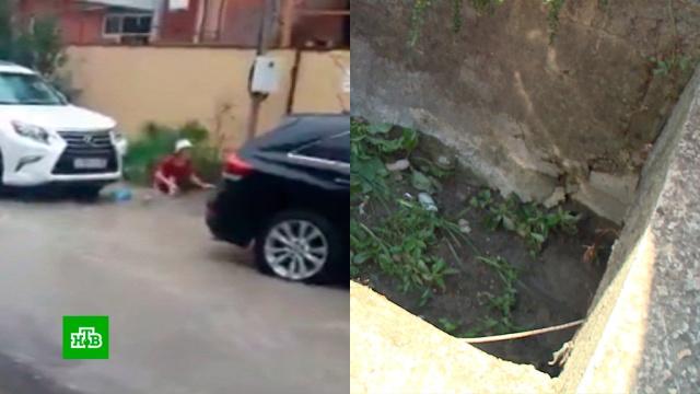 Власти Сочи считают исправной канализацию, в которой погиб мальчик.дети и подростки, Краснодарский край, несчастные случаи, Сочи.НТВ.Ru: новости, видео, программы телеканала НТВ