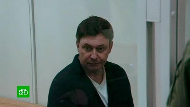 Адвокат арестованного на Украине Кирилла Вышинского заявил отвод судьям.аресты, журналистика, задержание, СМИ, суды, Украина.НТВ.Ru: новости, видео, программы телеканала НТВ