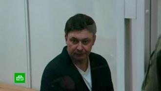 Адвокат арестованного на Украине Кирилла Вышинского заявил отвод судьям